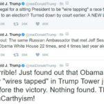 no wiretap evidence