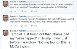 no wiretap evidence